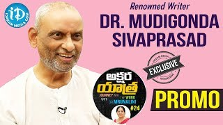 Renowned Writer Dr.Mudigonda Sivaprasad Interview - Promo || Akshara Yatra With Mrunalini #24 - IDREAMMOVIES