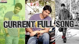 Current Full Song II Current Movie II Sushanth, Sneha Ullal - ADITYAMUSIC