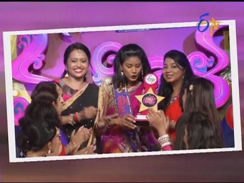 Star Mahila - 1st August 2015 - స్టార్ మహిళ – Full Episode | cinevedika.com