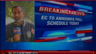 EC to announce poll schedule for legislative assemblies of Meghalaya, Tripura & Nagaland - NEWSXLIVE