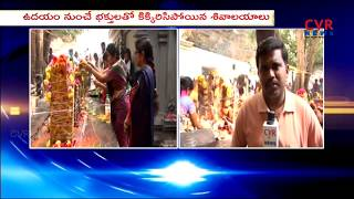Nagula Chavithi Celebrations In Chittoor District | Face to Face With Devotees l CVR NEWS - CVRNEWSOFFICIAL