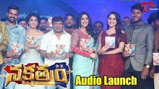 Nakshatram Audio Launch | Sandeep Kishan, Sai Dharam Tej, Regina, Pragya Jaiswal - TELUGUONE