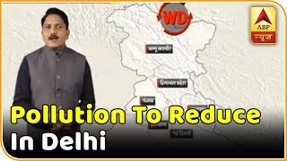 Pollution to reduce in Delhi-NCR | Skymet Weather Bulletin - ABPNEWSTV