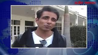 Video:बॉलीवुड स्टार  सोनू सूद पहुंचे अपने घर मोगा