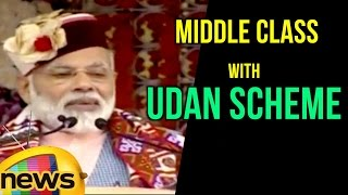 PM Modi Says, Air Travel Cheaper for Middle Class with UDAN Scheme | Mango News - MANGONEWS
