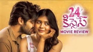 24 Kisses Movie Review | Adith Arun | Hebah Patel | Latest Telugu Movies 2018 - RAJSHRITELUGU