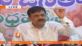 GVL Narasimha Rao Press Meet On Polavaram Project Budget | iNews - INEWS