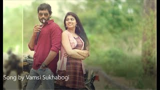Anukoleda Ennadu - Lyrical Video Song From Kaliyuga Telugu Movie || Film By Vamsi Sukhabogi - IQLIKCHANNEL