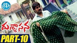 Dussasana Full Movie Part 10 || Srikanth || Sanjjanaa Galrani || Tashu Kaushik || M M Sreelekha - IDREAMMOVIES
