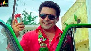 The Angrez 2 Hindi Latest Movie Part 2/8 | Hyderabadi Full Movies | Ismail Bhai, Mast Ali - SRIBALAJIMOVIES