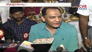 Mohammad Azharuddin Launches 'Blood Donation Website' In Kadapa | CVR NEWS - CVRNEWSOFFICIAL