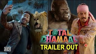 Total Dhamaal TRAILER OUT | Ajay, Anil & Madhuri's Laughter Riot - IANSLIVE