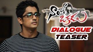 Naalo Okadu Telugu Movie | Dialogue Teaser | Siddharth | Santhosh Narayanan | Enakkul Oruvan - TELUGUFILMNAGAR