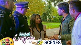 Shahela Rani Saves Chaitu From Police Officers | Padamati Sandhyaragam London Lo Movie Scenes - MANGOVIDEOS