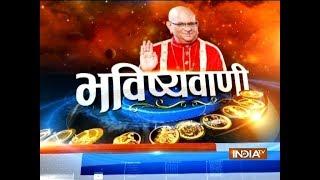 Bhavishyavani | August 12, 2018 ( Full ) - INDIATV