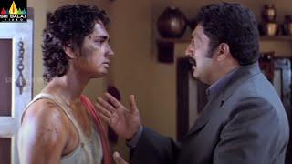 Nuvvostanante Nenoddantana Movie Scenes   Siddharth Dialogues about Love   Sri Balaji Video - SRIBALAJIMOVIES