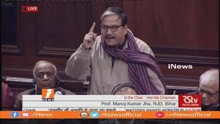 TDP and Tamil Nadu MPs Protest in Rajya Sabha, House Adjourned | iNews - INEWS