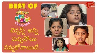 BEST OF FUN BUCKET JUNIORS | Funny Compilation Vol #64 | TeluguOne - TELUGUONE