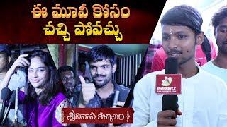 Srinivasa Kalyanam mass audience & celebrity response | Nithiin & Raashi Khanna | #SrinivasaKalyanam - IGTELUGU