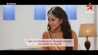 Yeh Rishta Kya Kehlata Hai | Unshame yourself, shame the abuser - STARPLUS
