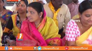 Rivalry Between Kala Venkata Rao and Prathibha Bharathi In Srikakulam TDP | Loguttu | iNews - INEWS