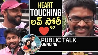 Tej I Love You Movie Genuine Public Talk | Sai Dharam Tej | Anupama | TFPC - TFPC