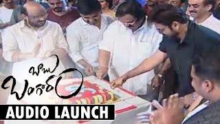 Baabu Bangaaram Audio Launch Part 08 || Venkatesh | Nayanthara | Maruthi | Ghibran - ADITYAMUSIC