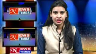NEWS TIMES JAMSHEDPUR DAILY HINDI LOCAL NEWS DATED 21 6 18,PART 2 - JAMSHEDPURNEWSTIMES
