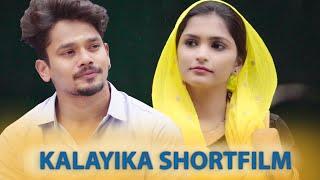 KALAYIKA Short Film | Mehaboob Dil Se | Bunny | Harika Justin | Arun Kamala - YOUTUBE