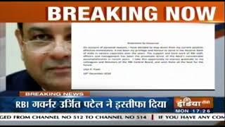 Urjit Patel Resignation: Full Story - INDIATV