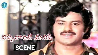 Nippulanti Manishi Movie Scenes - Balakrishna Meets His Childhood Friend Sarath Babu  || Radha - IDREAMMOVIES