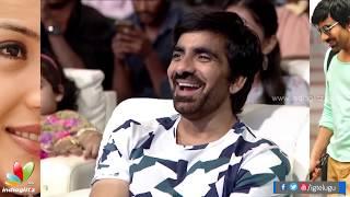 Raja The Great Pre Release Event || Ravi Teja || Mehreen Pirzada || Anil Ravipudi || DIl Raju - IGTELUGU