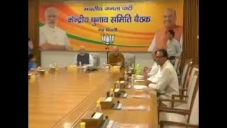 BJP conducts Central Election Committee meeting - ABPNEWSTV