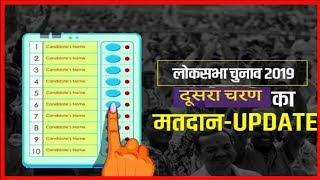 Lok Sabha Chunav Phase 2 LIVE; 4 राज्यों में पहले घंटे में 1% से भी कम वोटिंग, दिग्गजों ने डाला वोट - ITVNEWSINDIA