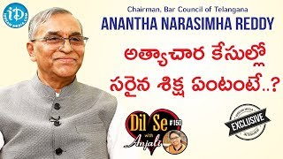 Bar Council of Telangana Chairman Anantha Narasimaha Reddy Full Interview || Dil Se With Anjali #150 - IDREAMMOVIES