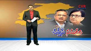ఛతీస్ సమరం | Chhattisgarh elections: Voting has begun for the second phase of polling on 72 seats - CVRNEWSOFFICIAL