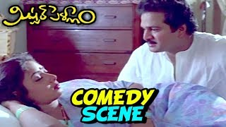Mister Pellam | మిష్టర్ పెళ్ళాం Movie Comedy Scene Between Rajendra Prasad And A.V.S | Aamani - RAJSHRITELUGU