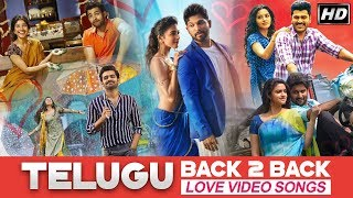 Telugu Back to Back Love Songs | Telugu Full Video Songs - DILRAJU