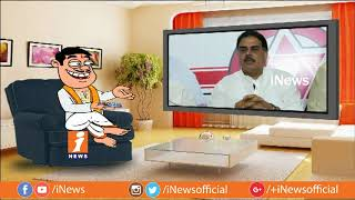 Dada Satires On Nadendla Manohar Over His Comments on Janasena Manifesto | Pin Counter | iNews - INEWS
