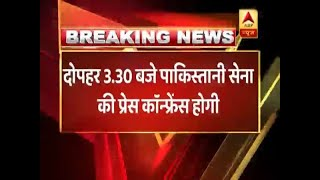 Pakistan Army to hold press conference today - ABPNEWSTV