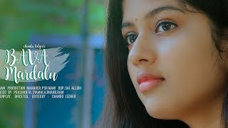 Bava Maradalu Telugu short Film || latest short film || directed by chandu ledger - YOUTUBE