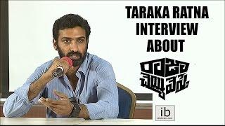 Taraka Ratna interview about Raja Cheyyi Vesthe - idlebrain.com - IDLEBRAINLIVE