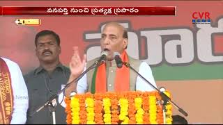 BJP Leader Rajnath Singh Speech at BJP Public Meeting in Wanaparthy | CVR News - CVRNEWSOFFICIAL