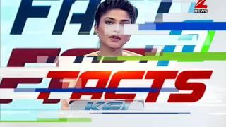 Fast n Facts: Ram Nath Kovind sworn in as 14th President | राम नाथ कोविंद बने नए राष्ट्रपति - ZEENEWS