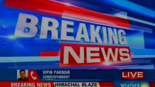 Fire breaks out in Himachal Pradesh building at Ner Chowk; three fire tenders rushed to the spot - NEWSXLIVE