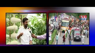Face To Face With Congress Leader Revanth Reddy | CVR NEWS - CVRNEWSOFFICIAL