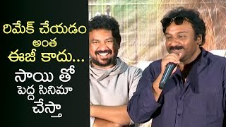 I will do a big film with Sai: VV Vinayak at Rakshasudu success meet - IGTELUGU