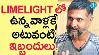 People Who Are In Limelight Face Many Problems - Adithya Menon || Saradaga With Swetha Reddy - IDREAMMOVIES