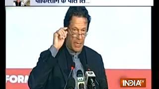 पाकिस्तान 45 दिन का मेहमान ! - INDIATV