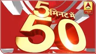 Bulandshahr: SSP Krishna Bahadur Singh transferred - ABPNEWSTV